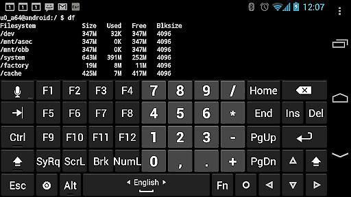 黑客键盘截图1