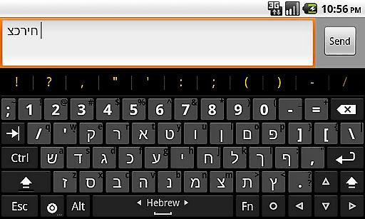 黑客键盘截图2