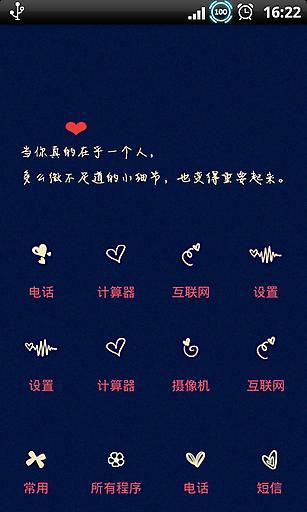 YOO主题-写给你的情书第三季
