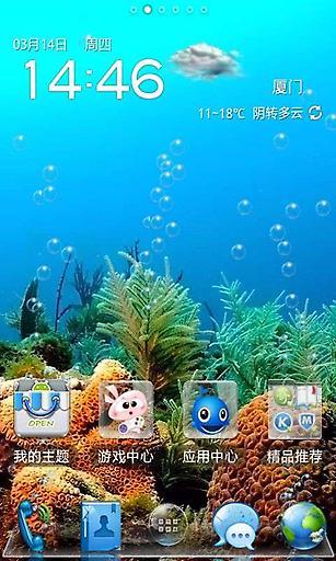 海底泡泡动态壁纸