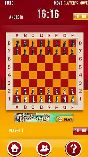 真实国际象棋截图1