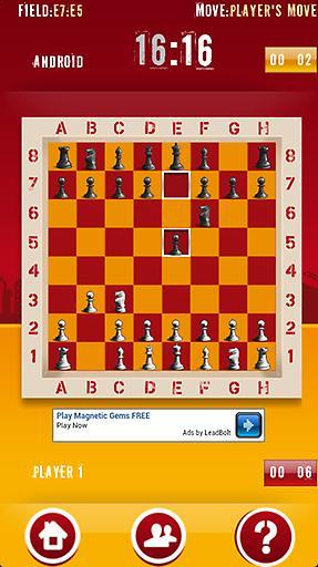 真实国际象棋截图2