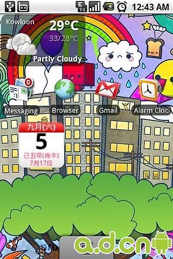 生活日历最新版|玩生活App免費|玩APPs
