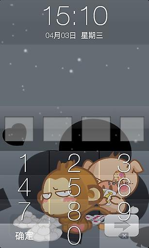 嘻哈猴动态壁纸锁屏 個人化 App-愛順發玩APP