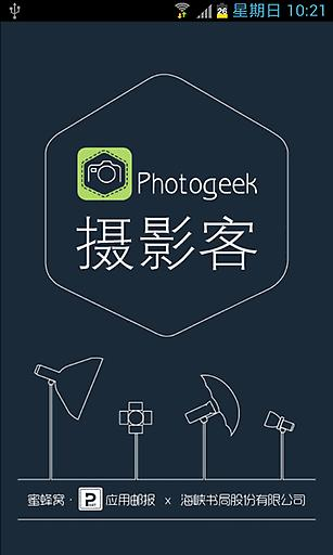A Better Camera 新一代Android 相機App 多功能拍出好照片 ...