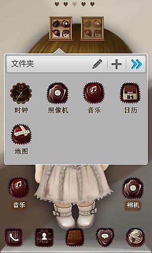 玩免費工具APP|下載宝软主题-巧克力女孩 app不用錢|硬是要APP