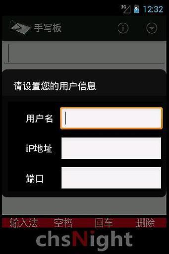 Android 軟體《Google 注音輸入法》包含注音、倉頡、手寫輸入法,超級 ...