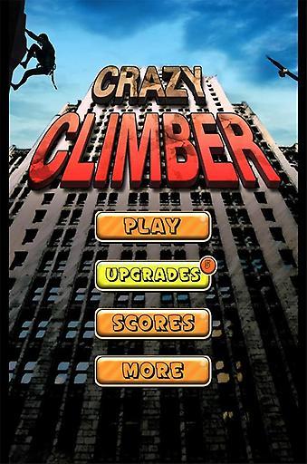 玩免費動作APP 下載疯狂攀岩 app不用錢 硬是要APP