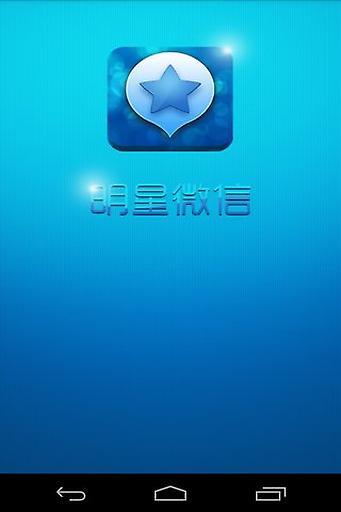 韓國明星常用的音樂APP | Yahoo奇摩知識+