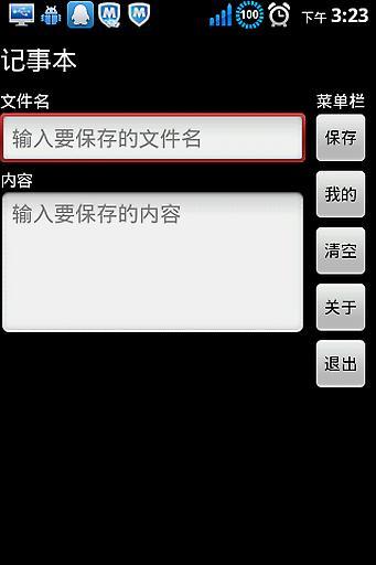 隨手記理財社區 - 全球最大的華人理財社區,總有那麼一群人對待生活很認真!