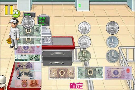 自由的pchome的微博 - 微博台灣站