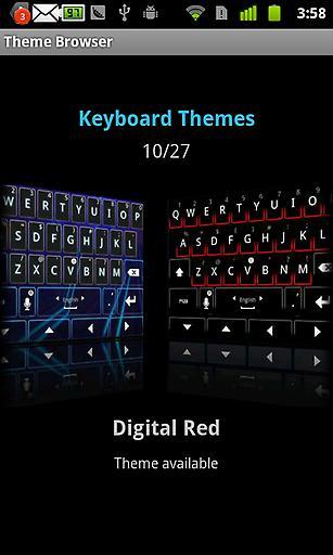 拇指键盘截图3