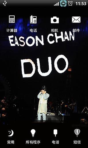YOO主题-EASON 秀