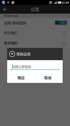 囡囡日历 工具 App-癮科技App