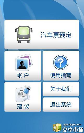 【免費生活App】旅途100-APP點子