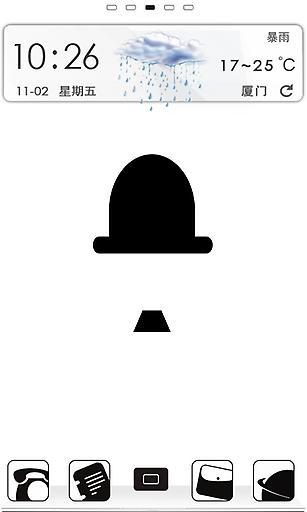 玩免費工具APP|下載宝软主题-卓别林的礼帽 app不用錢|硬是要APP