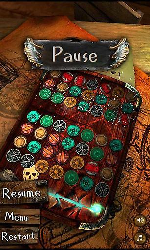 海盗珠宝截图3