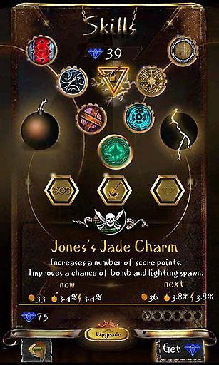 海盗珠宝截图4