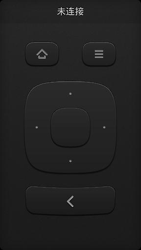 小米遥控器