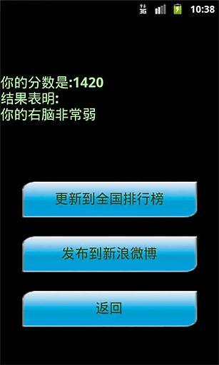 7423游戏盒下载玩法体彩