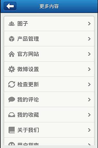 中国建筑教育截图4