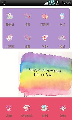 YOO主题-色彩地带1