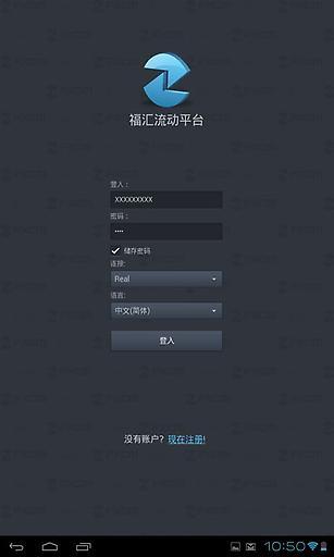 福汇交易平台HD
