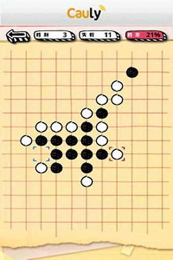 涂鸦五子棋