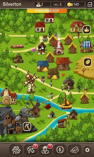 村庄日记截图0