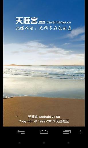 網友愛看啥颱風今年最熱搜| 即時新聞| 20151207 | 蘋果日報