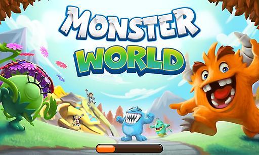 怪物新世界