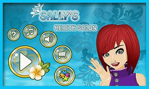 莎莉的健康沙龙