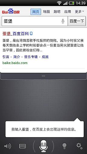 助手 生活 App-愛順發玩APP