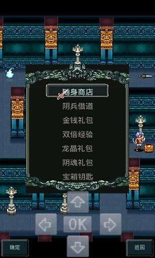 七界玄魔截图3