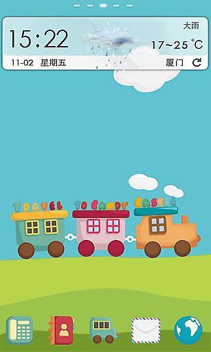 宝软主题-彩色小火车截图2