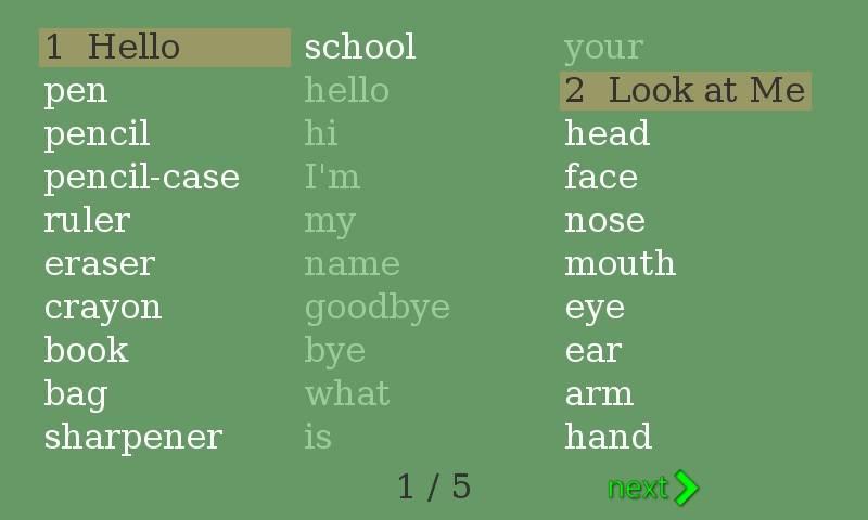 单词卡/英语三年级上 人教PEP