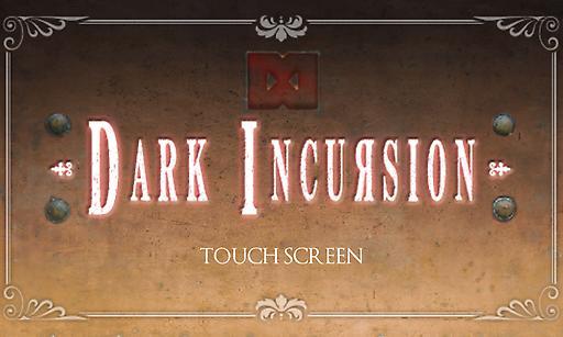 黑暗入侵截图1