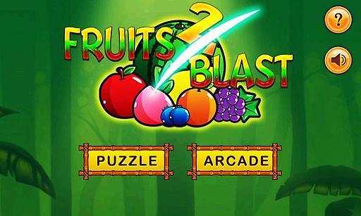 水果爆破2截图0