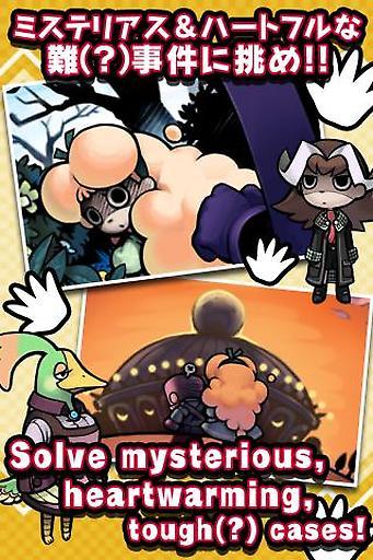 触摸侦探截图3