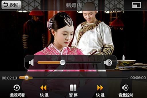 手机电视 玩媒體與影片App免費 玩APPs