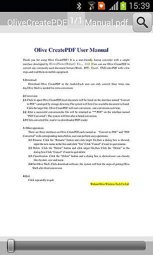 【免費生產應用App】Olive PDF转换-APP點子