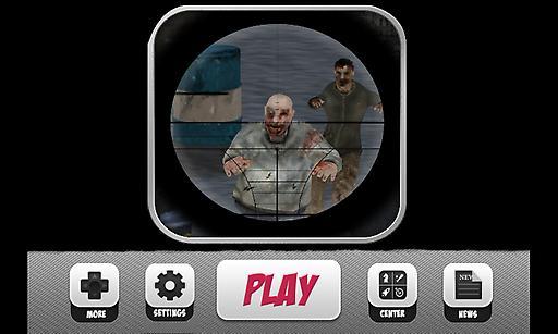 狙擊精英:納粹僵屍部隊 Sniper Elite: Nazi Zombie Army_喪屍/動作_熱門遊戲分類_MYSTEAM 邁思町 - 遊戲就是生活 ~