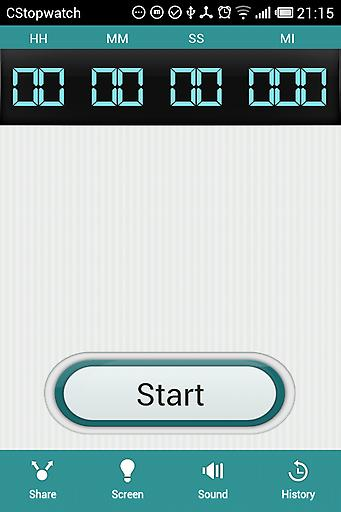 C秒表截图0
