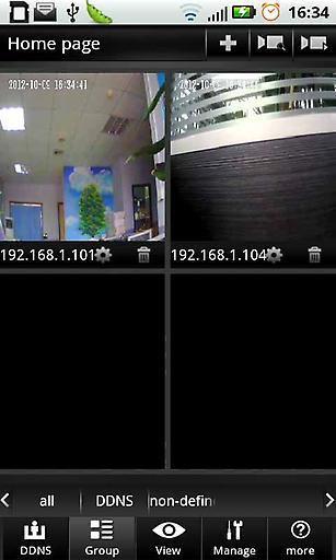 网络摄像机远程视频监控软件IP截图2