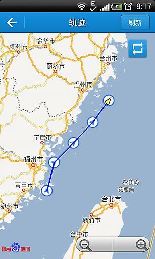 玩生活App|船讯网地图版免費|APP試玩