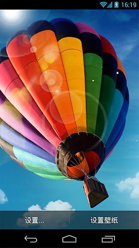 盖世4热气球动态壁纸