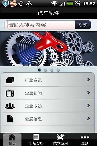車內實用品,汽車用品,汽車、機車、GPS | 頁1: - Yahoo!奇摩 ...