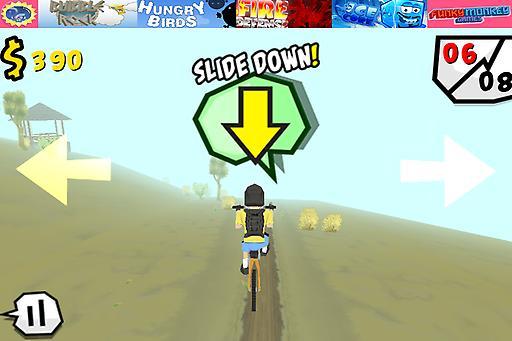 特技自行车 扩展版
