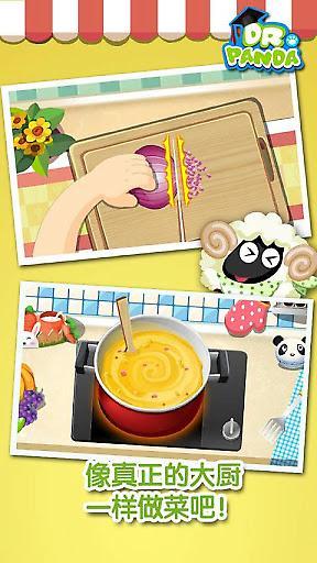 Dr. Panda餐厅中文完整版