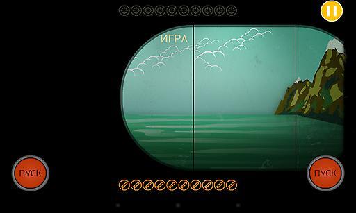 战舰1974 Морской Бой截图1